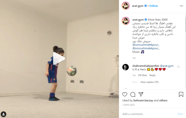 Next Messi? Six-year-old Hosseini managed to juggle ball for 3,000 touches 🎥