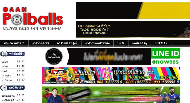 Baanpolball – Football Home for Football Lovers