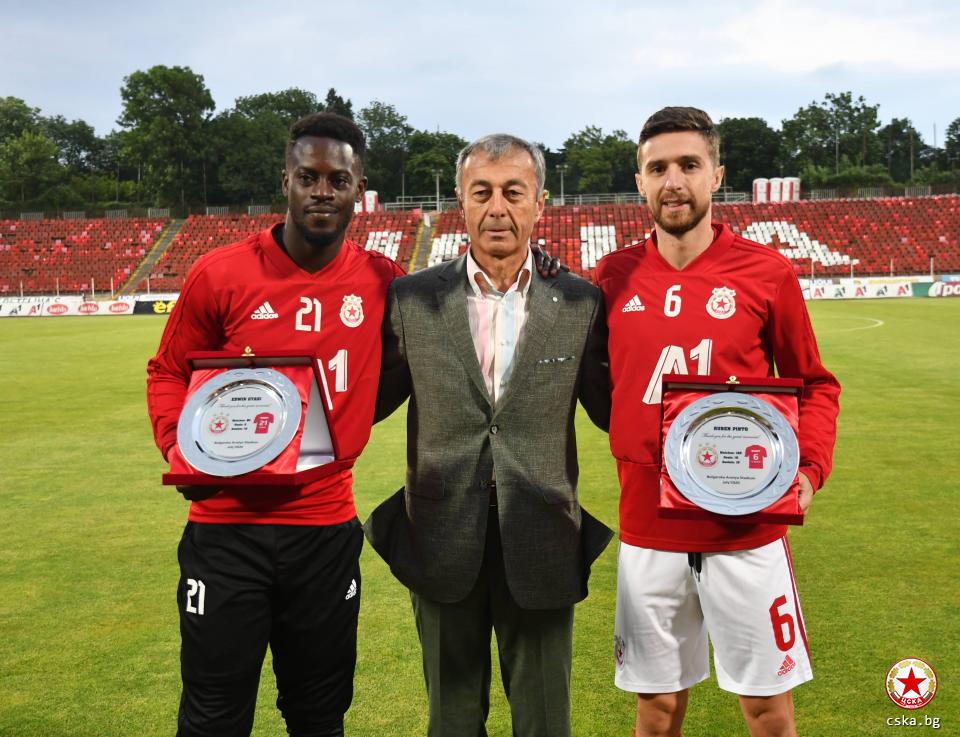 Ghana winger Edwin Gyasi leaves Bulgarian giants CSKA Sofia