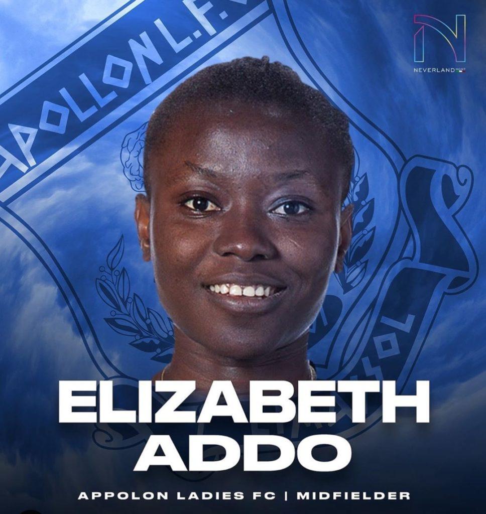 EXCLUSIVE: Ghana skipper Elizabeth Addo joins Apollon Ladies FC in Cyprus