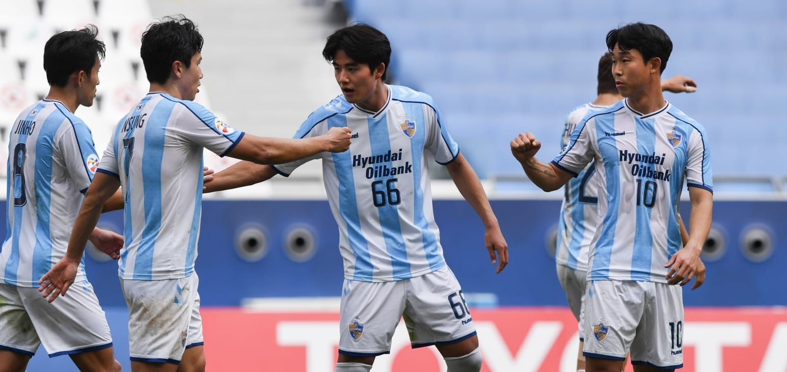 Ulsan Hyundai FC beat FC Tokyo to seal AFC Champions League Round of 16 berth  | Football | News | AFC Champions League 2020