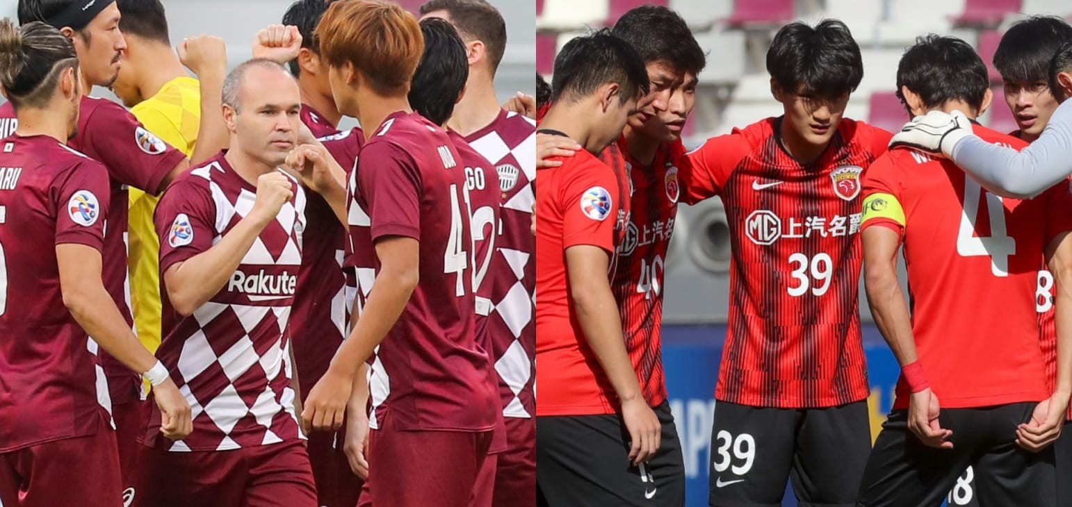 Vissel Kobe face tricky Shanghai SIPG test in first-ever AFC Champions League Round of 16 appearance  | Football | News | AFC Champions League 2020