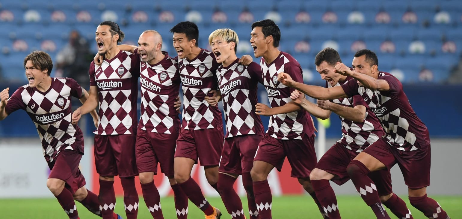 Vissel Kobe edge Suwon Samsung Bluewings on penalties to book AFC Champions League semi-final ticket  | Football | News | AFC Champions League 2020