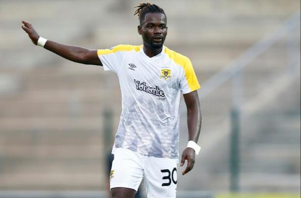 Ghanaian striker Anas Mohammed nets match winner as Black Leopards progress in Nedbank Cup