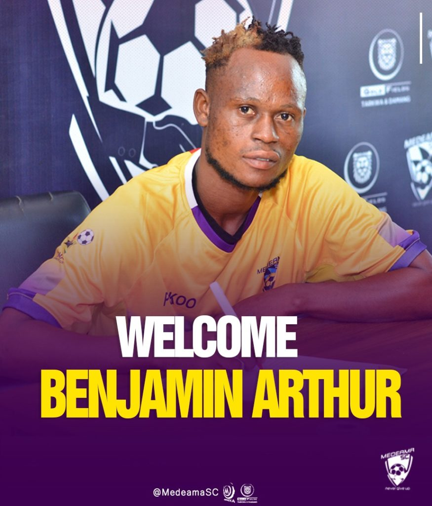 OFFICIAL: Medeama complete massive transfer coup by signing Benjamin Arthur from Elmina Sharks
