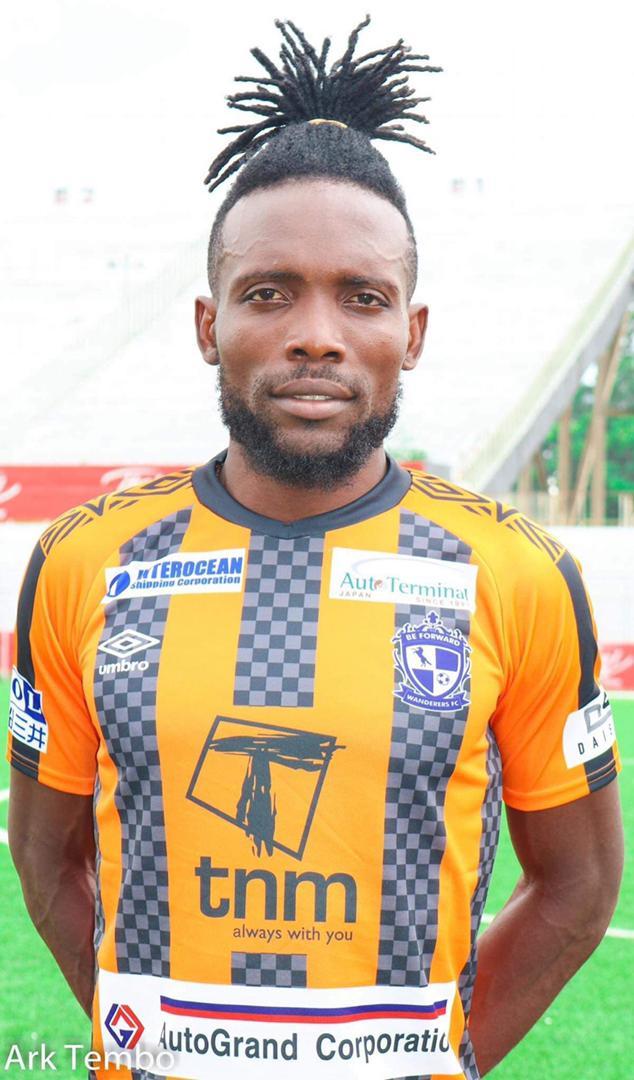 Malawian giants Karonga United announce the signing of Ghanaian player Erick Atsigah Wallas
