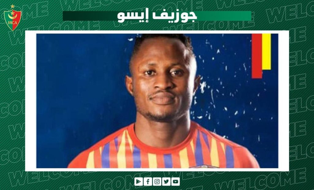 BREAKING! Algerian giants MC Alger sign Joseph Esso from Dreams FC