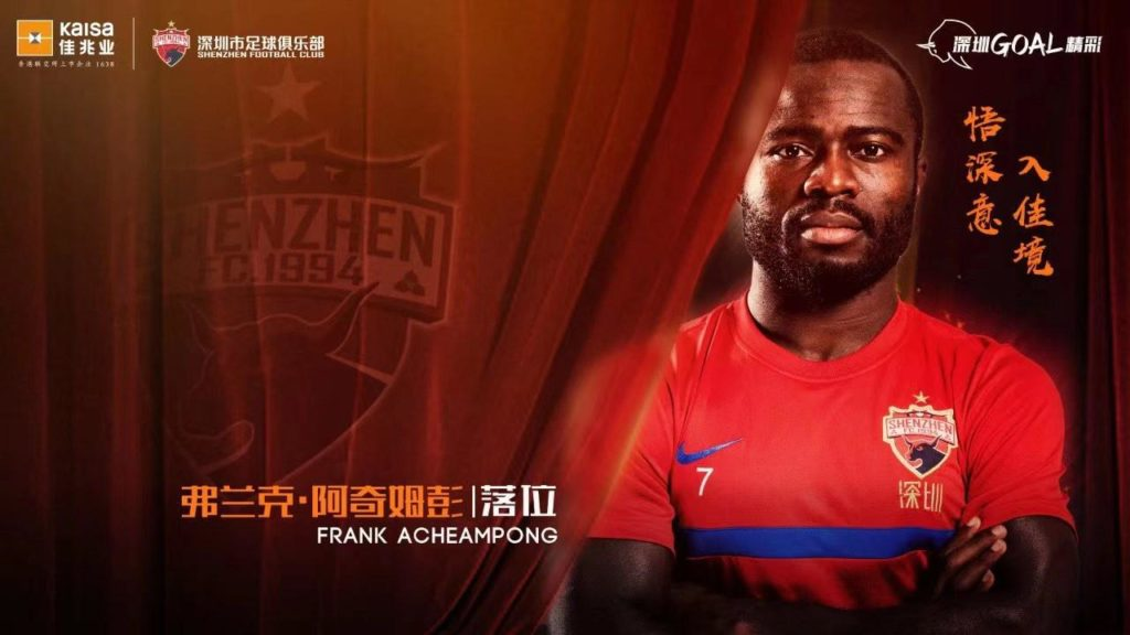 Breaking News: Frank Acheampong signs a bumper contract with ambitious Chinese side Shenzhen FC