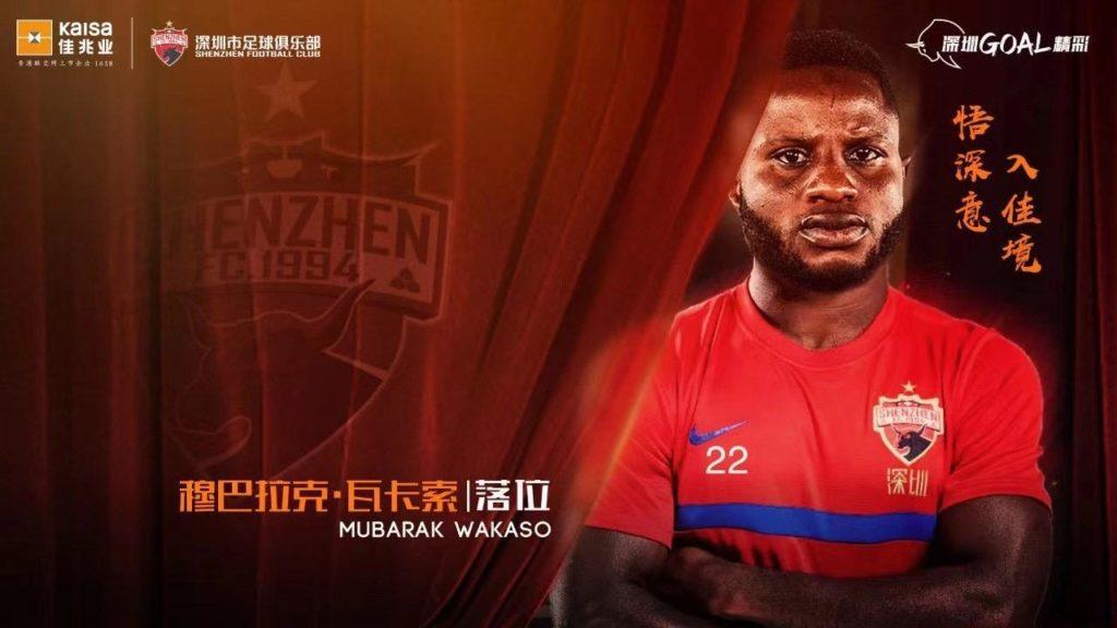 Chinese League is very competitive- Ghana midfielder Mubarak Wakaso
