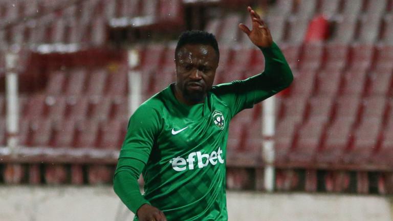 Ghana forward Bernard Tekpetey eyes Black Stars call-up after winning Bulgarian league title