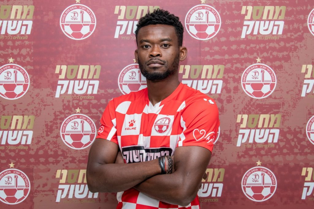 EXCLUSIVE! Ghanaian winger Eugene Ansah completes switch to Hapoel Be'ersheva
