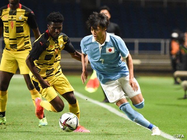 WATCH LIVE STREAMING: South Korea 3-0 Ghana