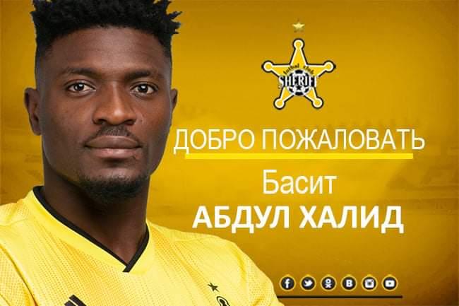 Moldovan giants Sheriff Tiraspol announce signing of Ghanaian forward Abdul Basit Khalid