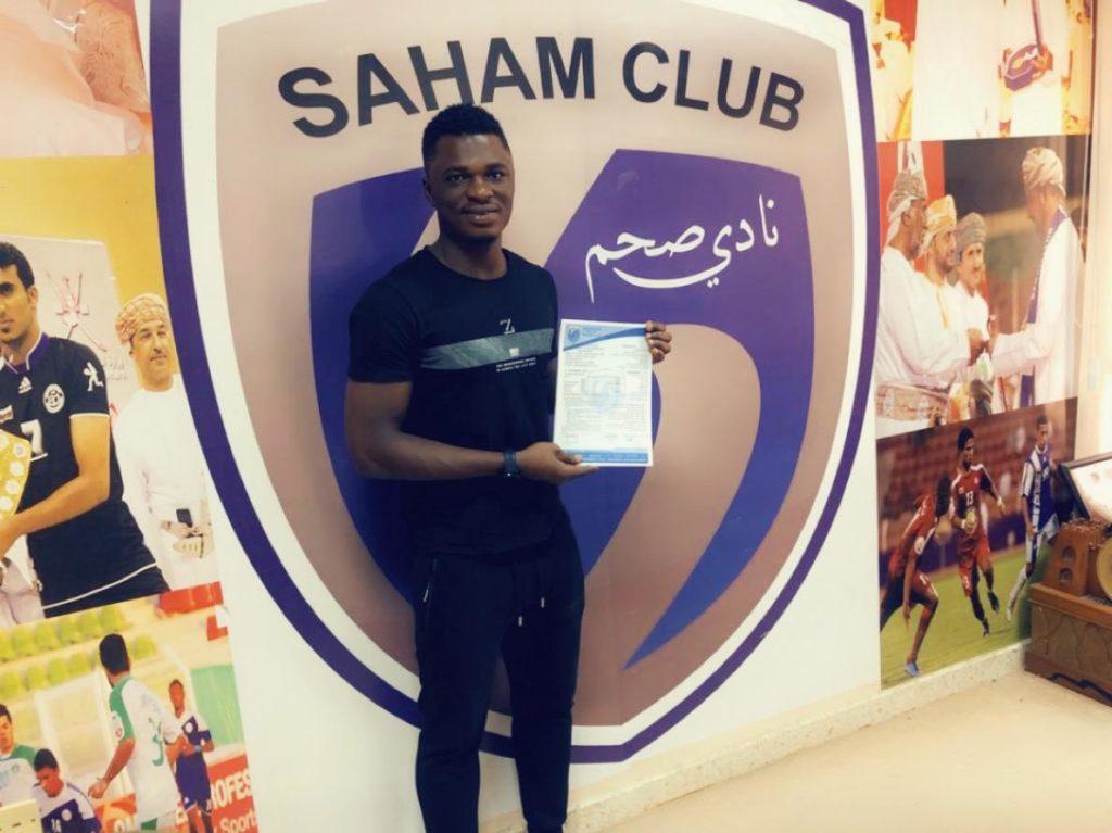 Former Ghana defender Rashid Sumaila signs for Omani side Saham Club